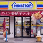 北坂戸駅前のコンビニ「MINI STOP」:食べ物や生活用品の購入、公共料金の支払いができます。