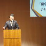 Speech Contests