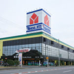 Yamada Electric Sakado store is a consumer electronics retailer with various home appliances and daily necessities.
