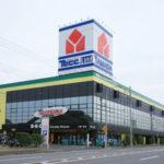 ヤマダ電機坂戸店、いろいろな家電や生活用品がある家電量販店です。